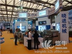 2015上海食品包装机械与设备