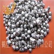 净水器镁粒 镁粒厂家直销 质优价廉镁豆 镁丸  镁豆