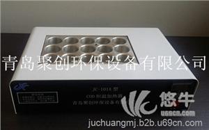 供应聚创jc-101a污水处理厂专用 标准COD回流装