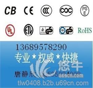 提供网络高清摄像头KCC认证