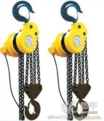 供应DHP-20慢速环链电动葫芦-20吨慢速环链电动葫芦