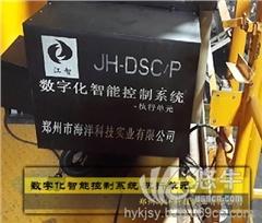 供应江河jh-dsc浙江起重机械安全管理系统 起重机