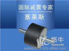 供应CC型橡胶减振器 移动柴油发动机