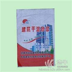 供应程氏编织袋1优质塑胶原料袋_塑料袋供应商