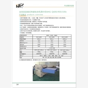 供应天力NHG900气压式热熔粘合机烫朴机烫压机