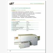 供应天力NHG600-Q双辊双压热熔粘合机