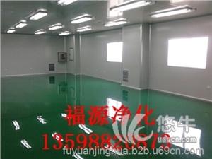 供应河南郑州食品厂净化车间装修