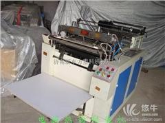供应新东方塑料袋方便袋制袋机热封热切机
