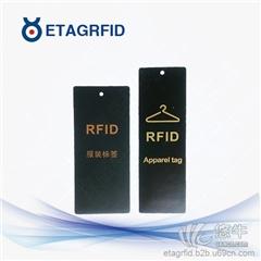 供应ETAG-T503探感科技超高频RFID服装吊牌标