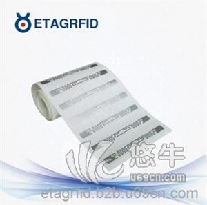 供应ETAG-T510探感物联RFID太阳能Inlay
