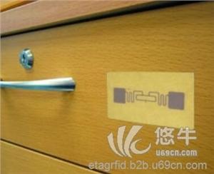 供应探感物联RFID固定资产盘点与管