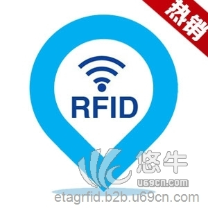 供应探感物联ETAGRFID高精度可调RFID人员定位管理