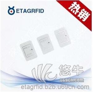 供应探感物联ETAG-T512Inlay RFID标签