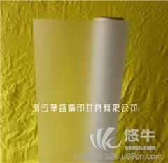 供应带保护膜的半透片