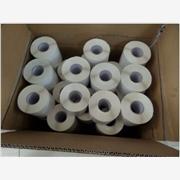 漳州印刷各种卷筒不干胶标签,漳州印刷各种卷筒不干胶贴纸