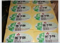 浙江温州食品不干胶标签印刷