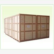 供应正毅大型出口真空木箱出口机械、机电、真空包装箱