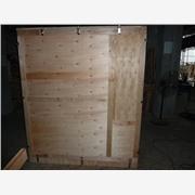 供应正毅消毒木箱厂家大型消毒出口木箱