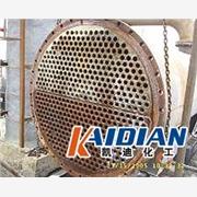 供应凯迪化工KD-W401除垢剂(美国进口)
