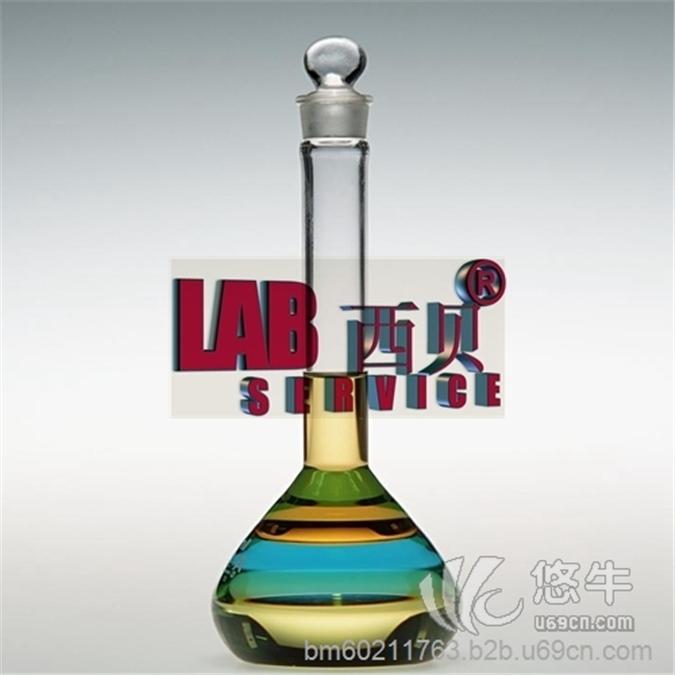 塑料塞容量瓶200ml 玻璃量瓶