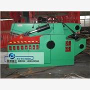 供应160吨鳄鱼式废钢剪切机