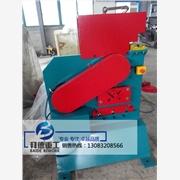 冲孔机 产品汇 供应多功能角钢冲孔机 多功能角钢剪切机