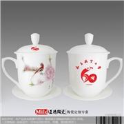 供��正德陶瓷陶瓷杯 景德�陶瓷杯定做�S家 ���h茶杯定做