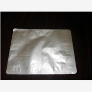 供应星辰AL防静电功能的纯铝袋