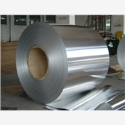 供应星辰AL2可防静电的纯铝防潮袋