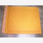 供应星辰信封式牛皮纸复合气泡袋
