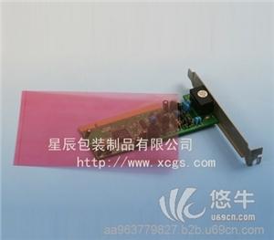 供应星辰新材料GB-420-430PE防静电袋