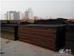供应北京L600聚乙烯闭孔泡沫板