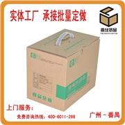 供应外包装纸箱服装包装纸箱