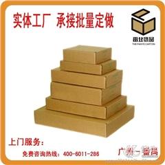 宁波纸箱包装 产品汇 供应番业纸业5层瓦楞 广州纸箱包装厂供应月外包装纸箱