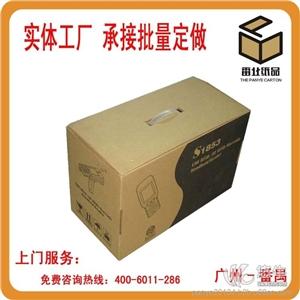 供应番业纸业5层瓦楞 番业纸箱 外包装纸箱订做
