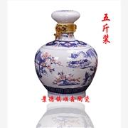 供应5斤10斤陶瓷酒瓶定做厂家