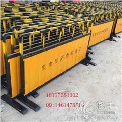 供应耐集BL-WL-1800CG市政施工安全防护围栏BL-WL-