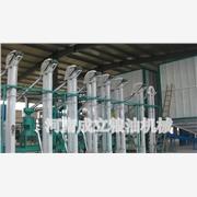 供应成立机械扁豆加工设备价格/扁豆加工机械价