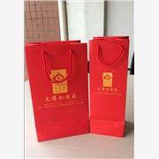 供应晟翔订做红酒袋--红酒纸袋制作--手提制作酒袋印刷