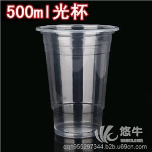 供应福州奶茶塑料杯专卖店 打包杯