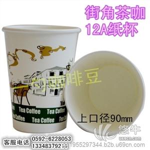 供应南平咖啡打包杯塑料杯定做