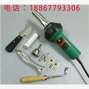 供应运动地胶焊枪、PVC地胶热风焊线枪价格、地胶革热风焊枪