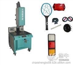 供应长翔CX-4200P车灯超声波焊接机-汽车大灯焊接机