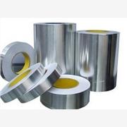 供应屏蔽材料 导电铝箔胶带 双面(单