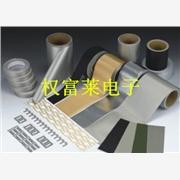 供应导电布胶带 导电布电磁屏蔽材料