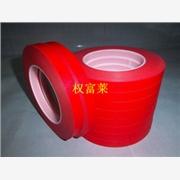 供应耐高温美纹纸胶带 红色美纹纸胶带