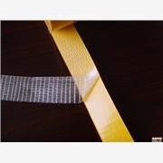 供应权富莱-双面网格胶带,玻璃纤维胶带 门窗