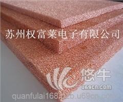 供应权富莱-泡沫铜 耐碱腐蚀性