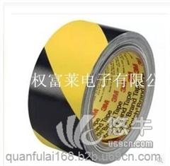 正品3M5702警示胶带