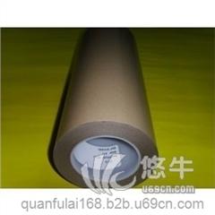 3M9720导电布 导电胶 导电